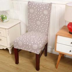 Чехол на стул со спинкой универсальный Паула
