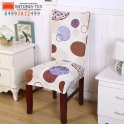 Чехол на стул эластичный с рисунком без оборкиПрима