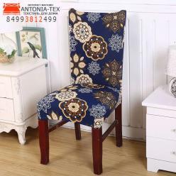 Чехол на стул эластичный с рисунком без оборкиСтэфания