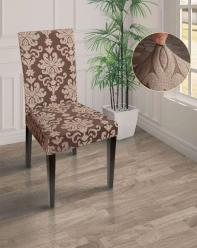 Чехол на стул со спинкой жаккард-стрейч Кофейный