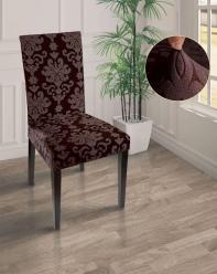 Чехол на стул со спинкой жаккард-стрейч Коричневый