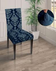 Чехол на стул со спинкой жаккард-стрейч Синий