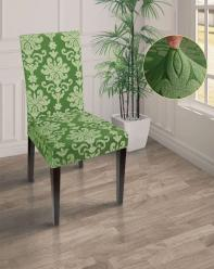Чехол на стул со спинкой жаккард-стрейч Зеленый