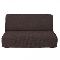 Чехол на диван без подлокотников на резинке, цвет Шоколад