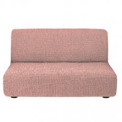 Чехол на диван без подлокотников на резинке, цвет Грязно-розовый