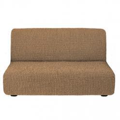 Чехол на диван без подлокотников на резинке, цвет Коричневый