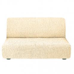 Чехол на диван без подлокотников на резинке, цвет Шампань