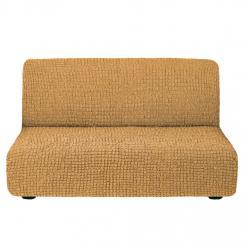 Чехол на диван без подлокотников на резинке, цвет Горчица