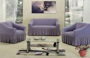 Чехол на трехместный диван и 2 кресла Altinkoza Сиреневый