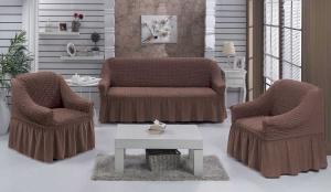 Чехол на диван и 2 кресла на резинке, цвет Какао