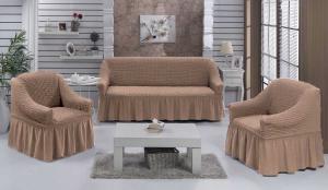 Чехол на диван и 2 кресла на резинке, цвет Капучино