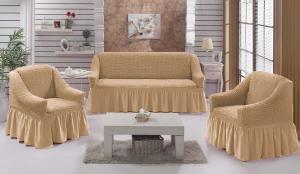 Чехол на диван и 2 кресла на резинке, цвет Бежевый