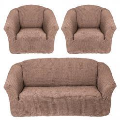 Комплект чехлов на диван и два кресла без оборки Кофе с молоком