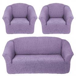 Комплект чехлов на диван и два кресла без оборки Сиреневый