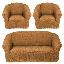 Чехол на диван и 2 кресла без юбки, цвет Горчица