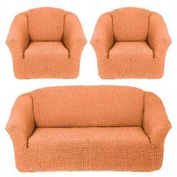 Чехол на диван и 2 кресла без юбки, цвет Персик