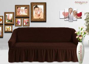 Чехол на диван с юбкой на резинке, цвет Шоколад