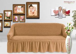 Чехол на диван с юбкой на резинке, цвет Медовый