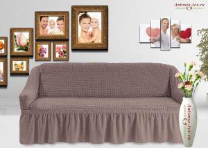 Чехол на диван с юбкой на резинке, цвет Жемчужный