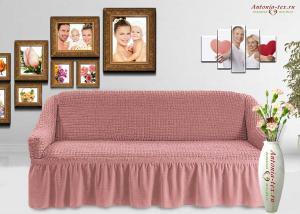 Чехол на диван с юбкой на резинке, цвет Грязно-розовый