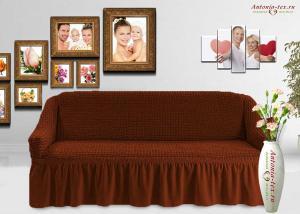 Чехол на диван с юбкой на резинке, цвет Темно-Рыжий