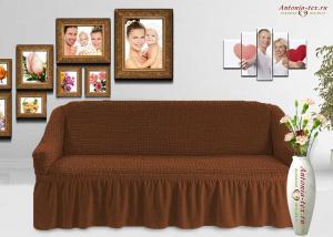 Чехол на диван с юбкой на резинке, цвет Коричневый