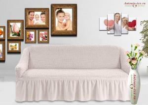 Чехол на диван с юбкой на резинке, цвет Кремовый