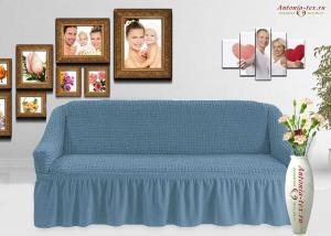 Чехол на диван с юбкой на резинке, цвет Серо-голубой