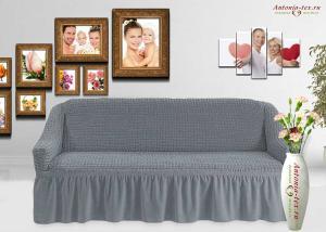 Чехол на диван с юбкой на резинке, цвет Серый