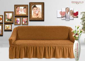 Чехол на диван с юбкой на резинке, цвет Горчица
