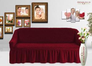 Чехол на диван с юбкой на резинке, цвет Бордовый