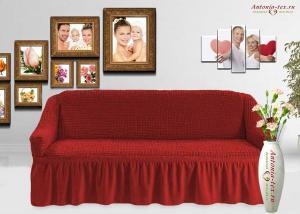 Чехол на диван с юбкой на резинке, цвет Кирпичный