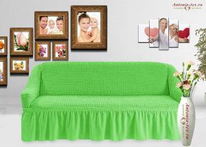 Чехол на диван с юбкой на резинке, цвет Салатовый