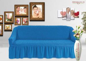 Чехол на диван с юбкой на резинке, цвет Голубой