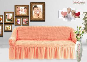 Чехол на диван с юбкой на резинке, цвет Персик