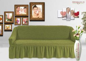 Чехол на диван с юбкой на резинке, цвет Фисташковый