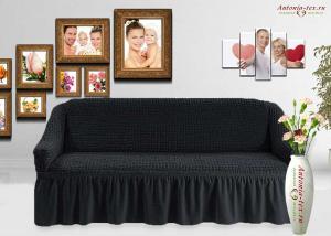Чехол на диван с юбкой на резинке, цвет Антрацит