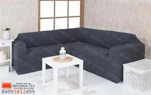 Чехол на угловой диван без оборки Антрацит