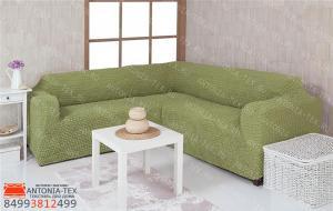 Чехол на угловой диван без юбки, цвет фисташковый