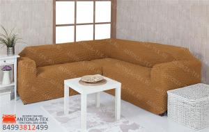 Чехол на угловой диван без юбки, цвет горчица