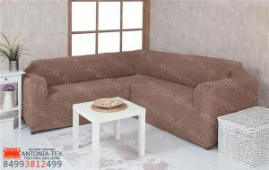 Чехол на угловой диван без юбки, цвет какао