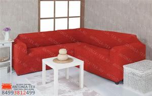 Чехол на угловой диван без юбки, цвет кирпичный