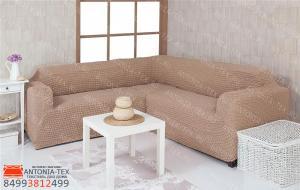 Чехол на угловой диван без оборки Капучино
