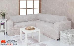 Чехол на угловой диван без юбки, цвет кремовый