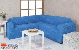 Чехол на угловой диван универсальный на резинке без оборки Лазурный