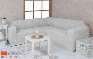 Чехол на угловой диван без оборки Натуральный