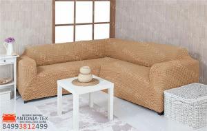 Чехол на угловой диван без юбки, цвет медовый
