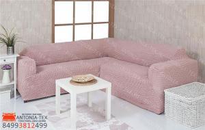Чехол на угловой диван без юбки, цвет пудра