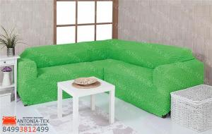 Чехол на угловой диван без оборки Салатовый