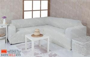 Чехол на угловой диван без оборки Сливочный